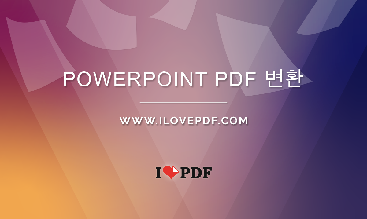 엑셀 에서 pdf 변환
